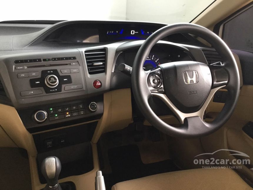 2012 Honda Civic S Sedan