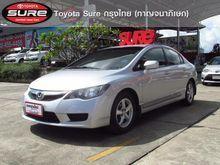 2010 Honda Civic FD (ปี 05-12) S 1.8 Sedan