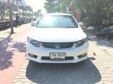 2012 Honda Civic FD (ปี 05-12) S 1.8 MT Sedan