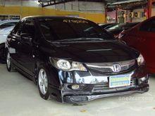 2012 Honda Civic FD (ปี 05-12) S 1.8 AT Sedan