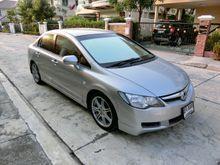 2008 Honda Civic FD (ปี 05-12) S 1.8 MT Sedan