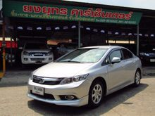 2013 Honda Civic FB (ปี 12-16) S 1.8 AT Sedan