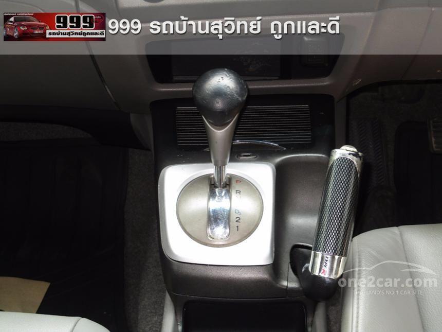 2005 Honda Civic S Sedan