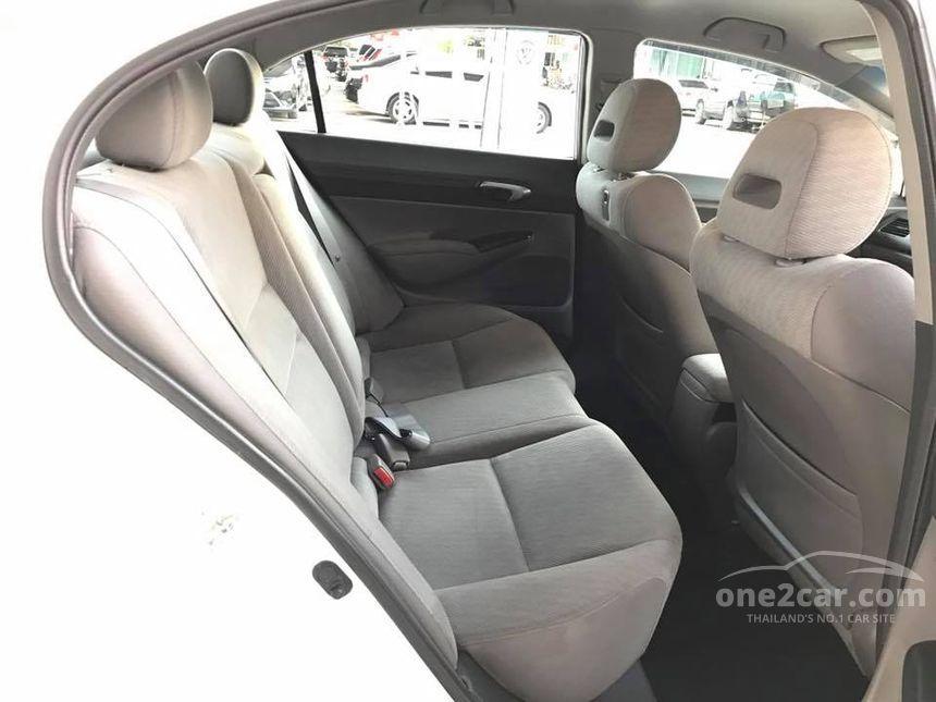 2011 Honda Civic S Sedan