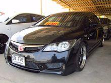 2009 Honda Civic FD (ปี 05-12) S 1.8 AT Sedan