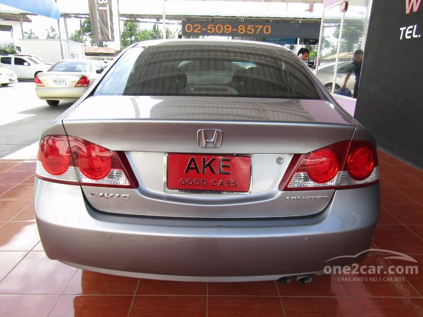 2007 Honda Civic S Sedan