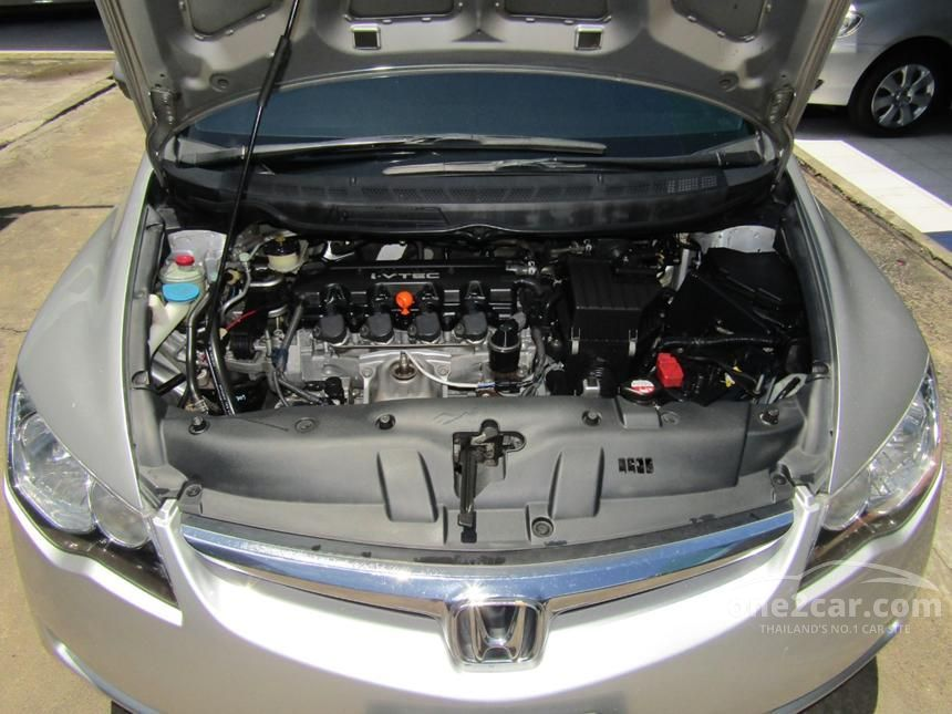 2008 Honda Civic S Sedan