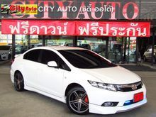 2014 Honda Civic FB (ปี 12-16) S 1.8 AT Sedan