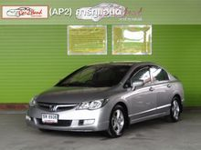 2008 Honda Civic FD (ปี 05-12) S 1.8 AT Sedan