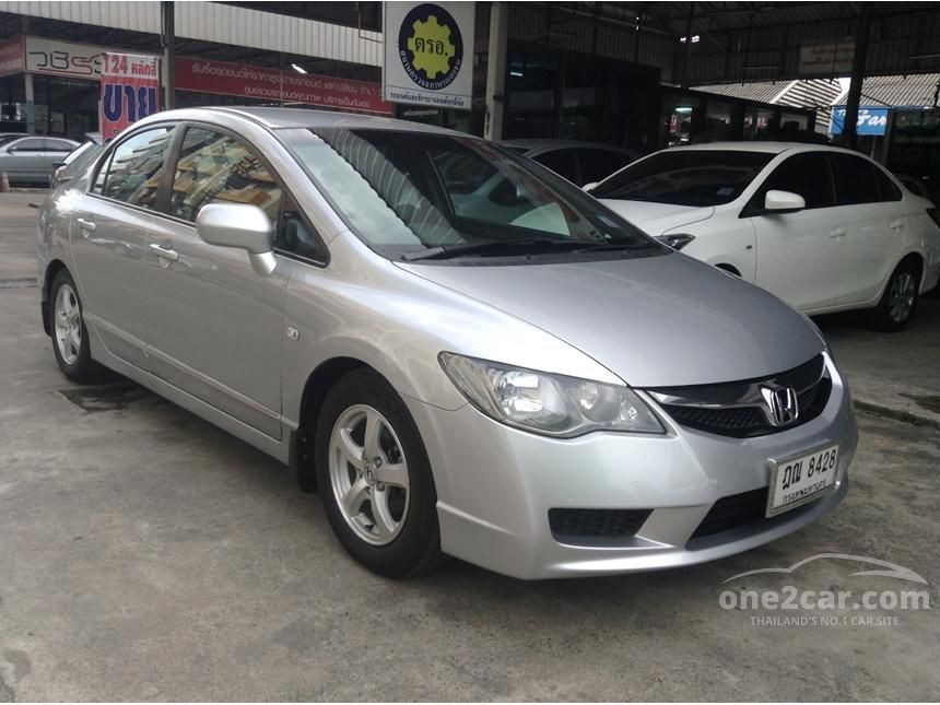 2010 Honda Civic S Sedan