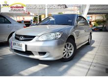 2004 Honda Civic Dimension (ปี 04-06) VTi 1.7 AT Sedan