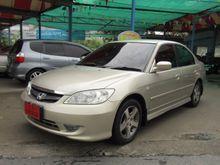 2005 Honda Civic Dimension (ปี 04-06) VTi 1.7 AT Sedan