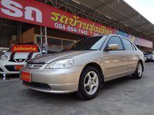 2001 Honda Civic Dimension (ปี 00-04) VTi 1.7 AT Sedan
