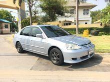 2001 Honda Civic Dimension (ปี 00-04) VTi 1.7 MT Sedan