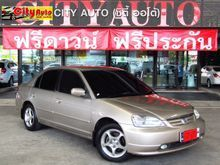 2002 Honda Civic Dimension (ปี 00-04) VTi 1.7 AT Sedan