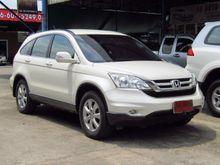 2012 Honda CR-V (ปี 06-12) E 2.0 AT SUV