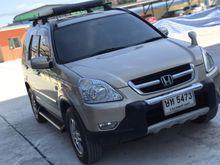 2004 Honda CR-V (ปี 02-06) E 2.0 AT SUV