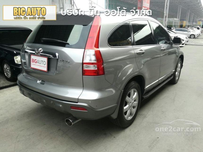 2007 Honda CR-V E SUV