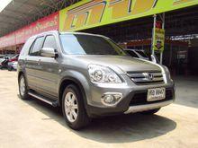2005 Honda CR-V (ปี 02-06) E 2.4 AT SUV