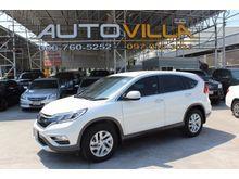 2015 Honda CR-V (ปี 12-16) E 2.0 AT SUV
