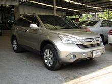 2007 Honda CR-V (ปี 06-12) E 2.0 AT SUV