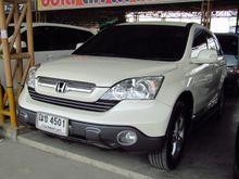 2008 Honda CR-V (ปี 06-12) E 2.0 AT SUV