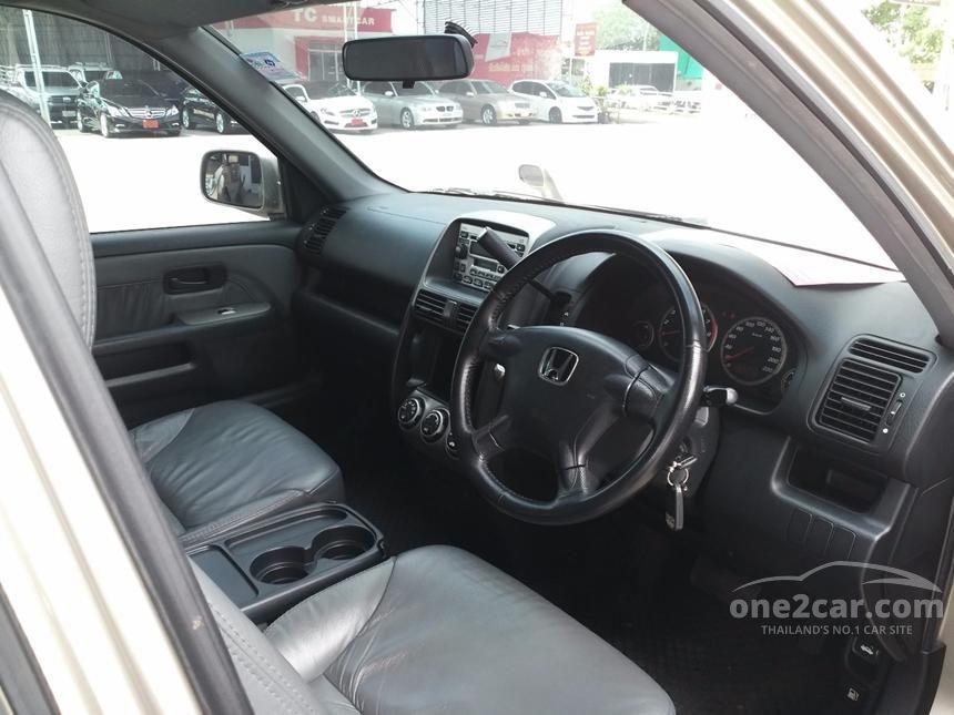 2002 Honda CR-V E SUV