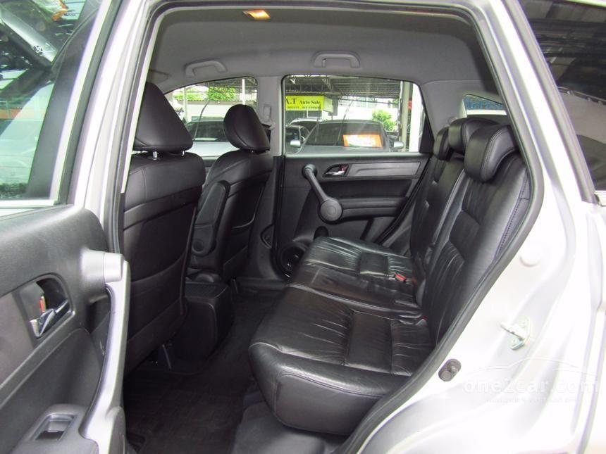 2009 Honda CR-V E SUV