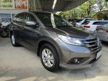2013 Honda CR-V (ปี 12-16) E 2.0 AT SUV