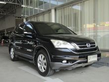 2010 Honda CR-V (ปี 06-12) E 2.0 AT SUV