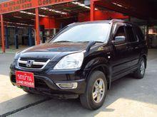 2002 Honda CR-V (ปี 02-06) E 2.0 AT SUV