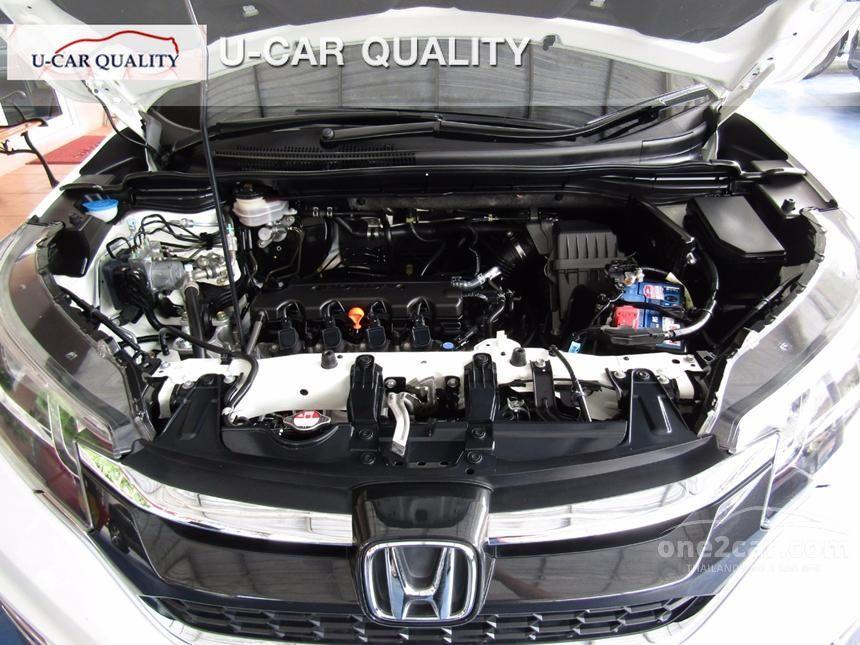 2015 Honda CR-V E SUV