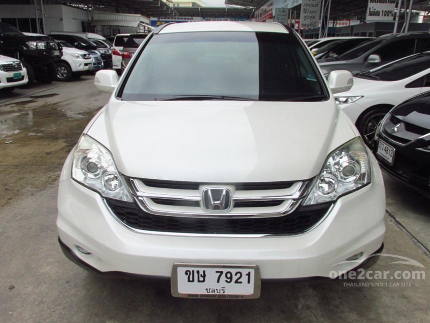 2010 Honda CR-V E SUV