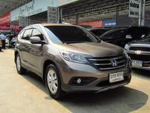 2014 Honda CR-V (ปี 12-16) E 2.0 AT SUV