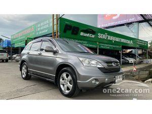 2008 Honda CR-V 2.0 (ปี 06-12) E SUV AT