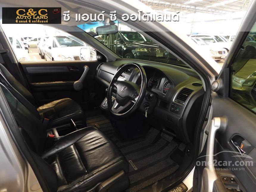 2006 Honda CR-V E SUV