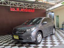 2012 Honda CR-V (ปี 12-16) E 2.0 AT SUV