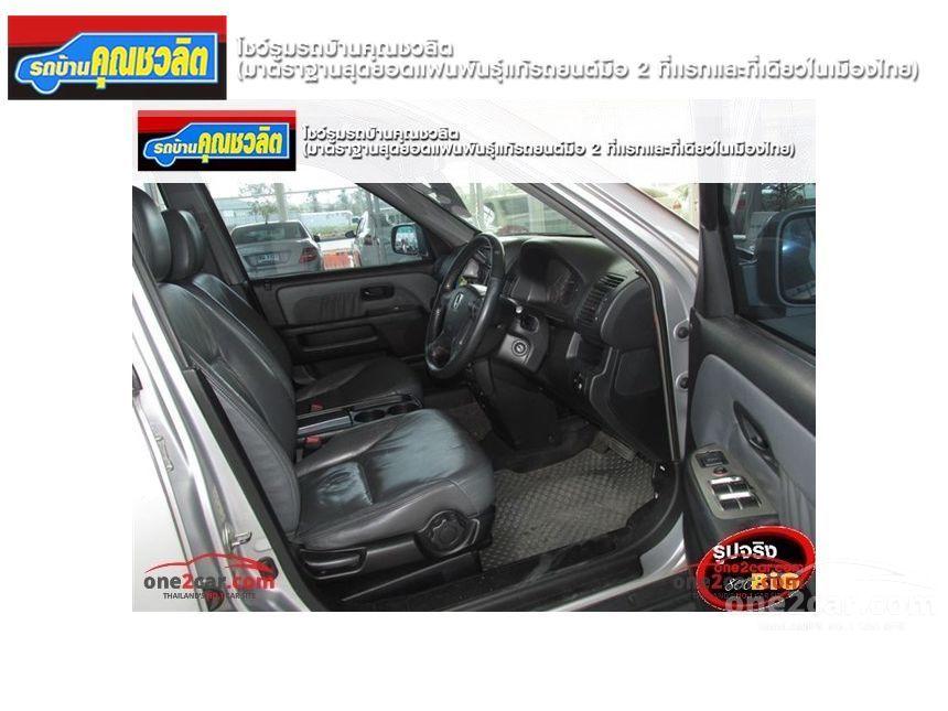 2005 Honda CR-V E SUV
