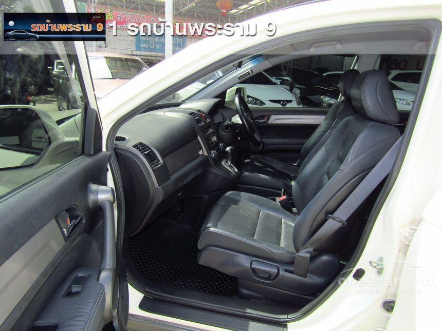 2012 Honda CR-V E SUV