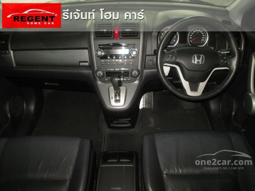 2008 Honda CR-V E SUV