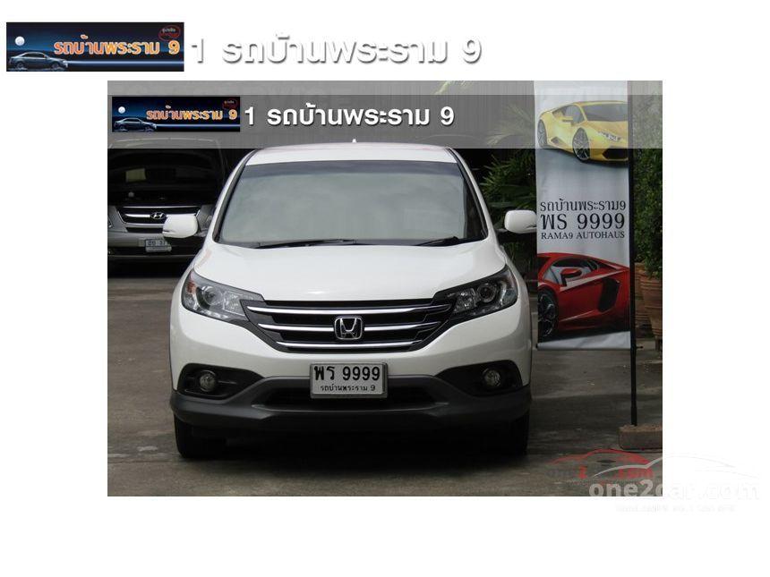 2014 Honda CR-V E SUV