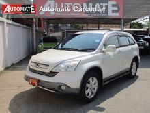 2009 Honda CR-V (ปี 06-12) EL Prestige 2.4 AT Wagon