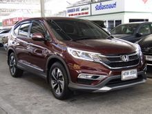 2015 Honda CR-V (ปี 12-16) EL 2.4 AT SUV
