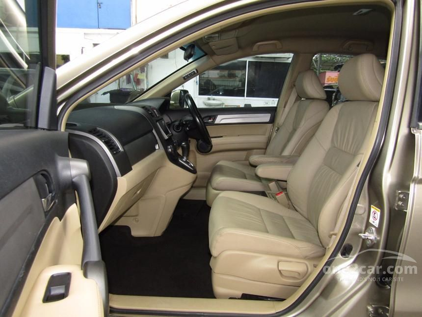 2011 Honda CR-V EL SUV