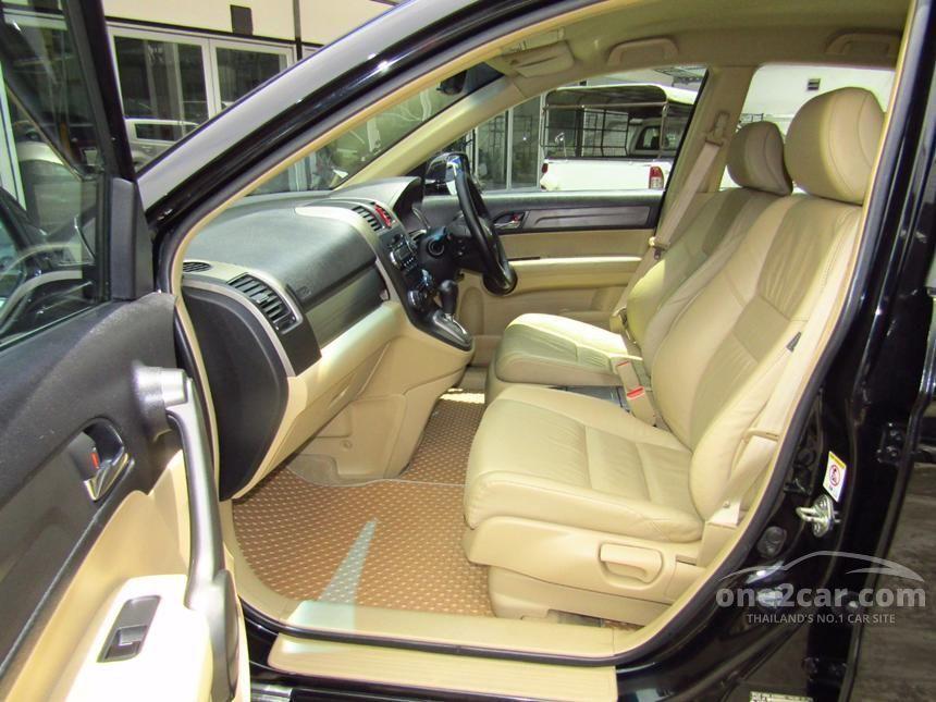2008 Honda CR-V EL SUV