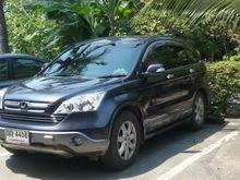 2008 Honda CR-V (ปี 06-12) EL 2.4 AT SUV