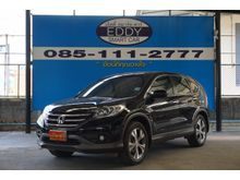2012 Honda CR-V (ปี 12-16) EL 2.4 AT SUV