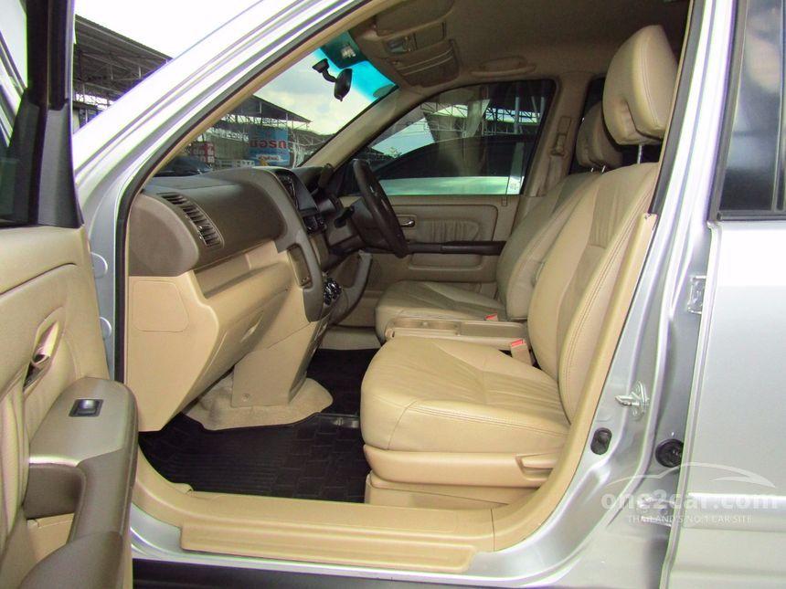 2006 Honda CR-V EL SUV