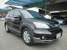 2008 Honda CR-V (ปี 06-12) EL 2.4 AT SUV