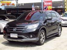 2014 Honda CR-V (ปี 12-16) EL 2.4 AT SUV